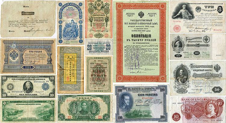 кредитный билет; скупка банкнот; коллекция бон; старинные акции; старинные облигации; ассигнация продать; магазин бумажные деньги; бумажные червонцы продать; советские банкноты;