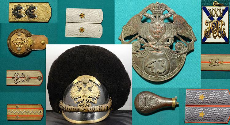старинные погоны; старинные эполеты; гренадерская каска; старинный шлем; знак продать; кивер продать; старинные фотографии продать;