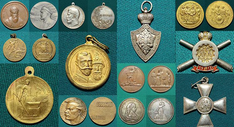 золотая медаль продать; продать медали; цены на медали; настольная медаль СССР; премия медаль продать; старинная медаль; антикварный магазин; серебряная медаль продать; царская медаль; покупка антикварных медалей;
