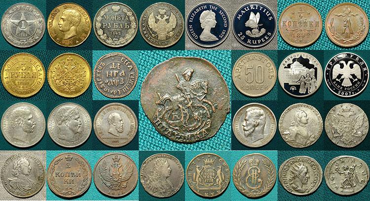 магазин монет; продать монеты; покупка монет; магазин нумизматика; цены на монеты; скупка золотых монет;купить монеты; оценить монеты; сайт монет; серебряные монеты продать; продать медные монеты; антикварный магазин;