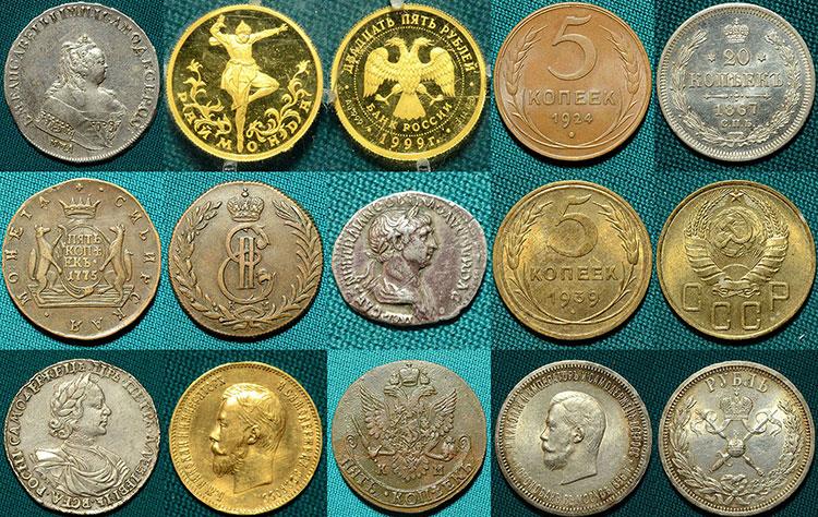 монеты скупка; цены монет; старинные монеты; русские монеты; редкие монеты; монеты СССР; ценные монеты; клад монет; скупка серебряных монет; иностранные монеты; монеты мира; золотые монеты;