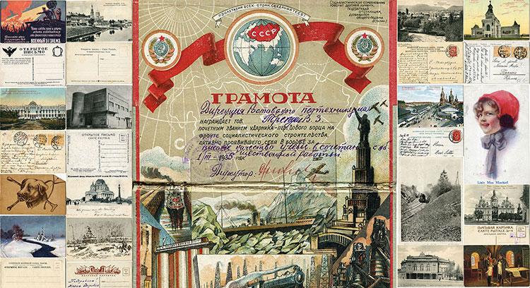 советские открытки; грамота продать; похвальный лист; цены на старинные открытки; антикварные открытки продать; дореволюционные открытки; старинные фотографии продать; коллекция открыток продать; антикварный магазин открытки;