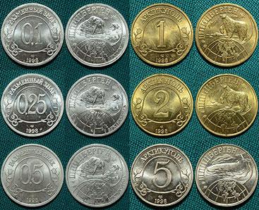 Продать золотую монеты армении 50000 драм вооруженные силы цена 1 копеек 1991 года